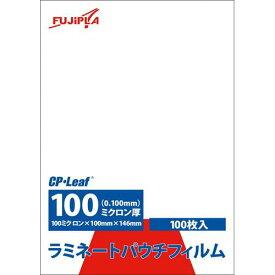 (まとめ買い)ヒサゴ ラミネートフィルム CPリーフ 100μ ブロマイド 100枚 CP1010014A 〔×5〕