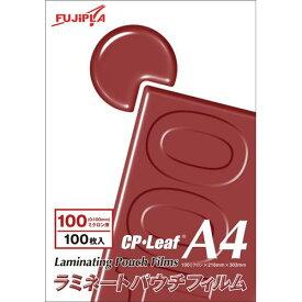 (まとめ買い)ヒサゴ ラミネートフィルム CPリーフ 100μ A4 100枚 CP1021630Y 〔×3〕