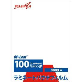 (まとめ買い)ヒサゴ ラミネートフィルム CPリーフ 100μ IDカード 57x82 100枚入 CP1005782Y 〔×10〕