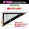 Kutsuwa STAD三角尺10cm黑色KB029