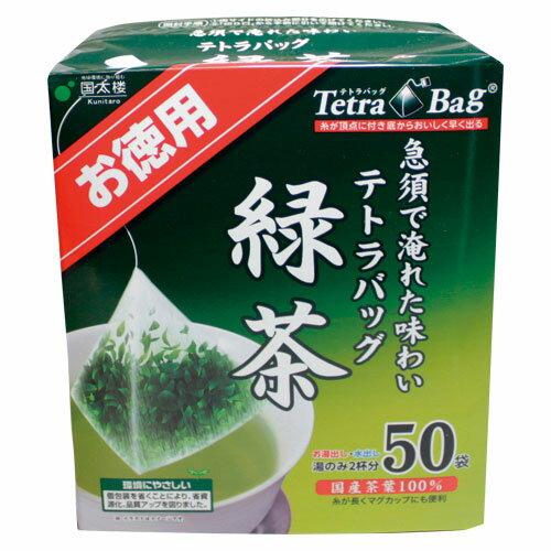 (まとめ買い)国太楼 テトラバッグ お徳用緑茶 50袋 〔×5〕