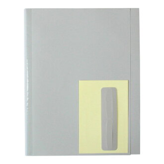 (bulk buying) cover set A4 100 pieces storing KS100A4 [*5] out of the RAYMAYFUJII binding studio