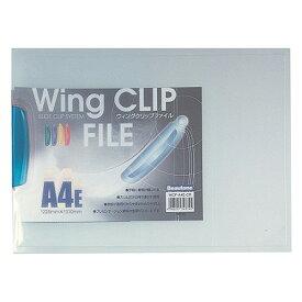 (まとめ買い)ビュートン ウイングクリップファイル ブルー A4E WCF-A4E-CB 〔10冊セット〕