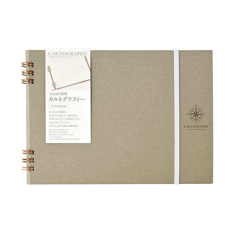 (まとめ買い)マルアイ 大人の白地図 カルトグラフィー ブックA5 ニホン CG-A5J 〔×3〕