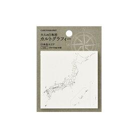 (まとめ買い)マルアイ 大人の白地図 カルトグラフィー タグ ニホン 日本全エリア CG-FSJ 〔×5〕【北海道・沖縄・離島配送不可】
