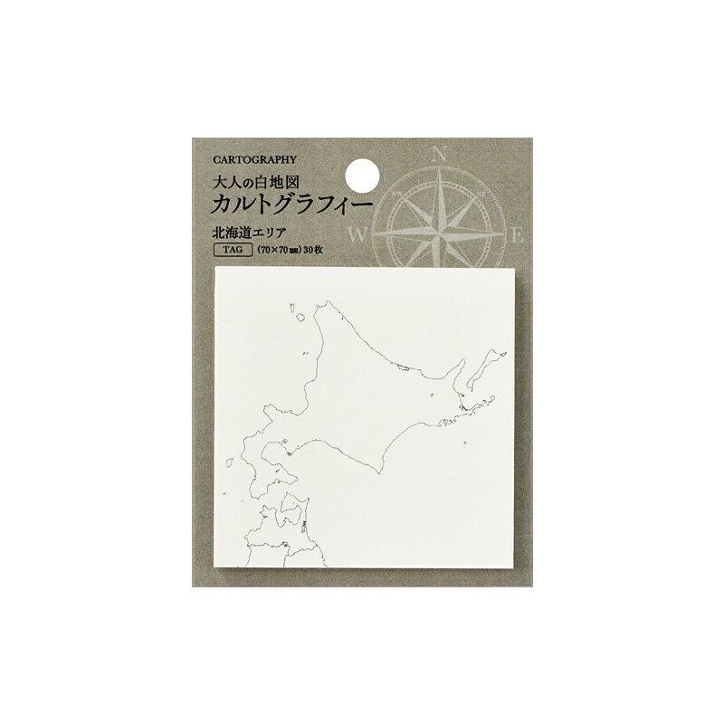 (まとめ買い)マルアイ 大人の白地図 カルトグラフィー タグ ニホン1 北海道エリア CG-FSJ1 〔×5〕