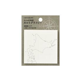 (まとめ買い)マルアイ 大人の白地図 カルトグラフィー タグ ニホン1 北海道エリア CG-FSJ1 〔×5〕【北海道・沖縄・離島配送不可】