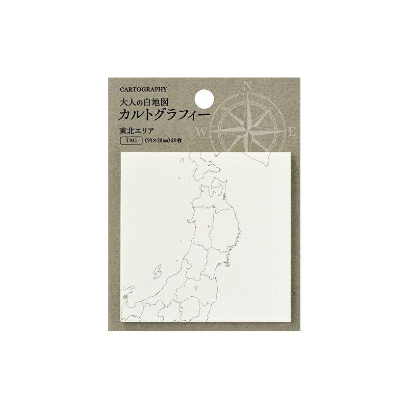 (まとめ買い)マルアイ 大人の白地図 カルトグラフィー タグ ニホン2 東北エリア CG-FSJ2 〔×5〕