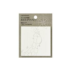 (まとめ買い)マルアイ 大人の白地図 カルトグラフィー タグ ニホン2 東北エリア CG-FSJ2 〔×5〕【北海道・沖縄・離島配送不可】