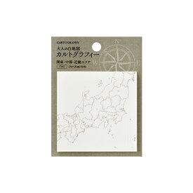 (まとめ買い)マルアイ 大人の白地図 カルトグラフィー タグ ニホン3 関東・中部・近畿エリア CG-FSJ3 〔×5〕【北海道・沖縄・離島配送不可】