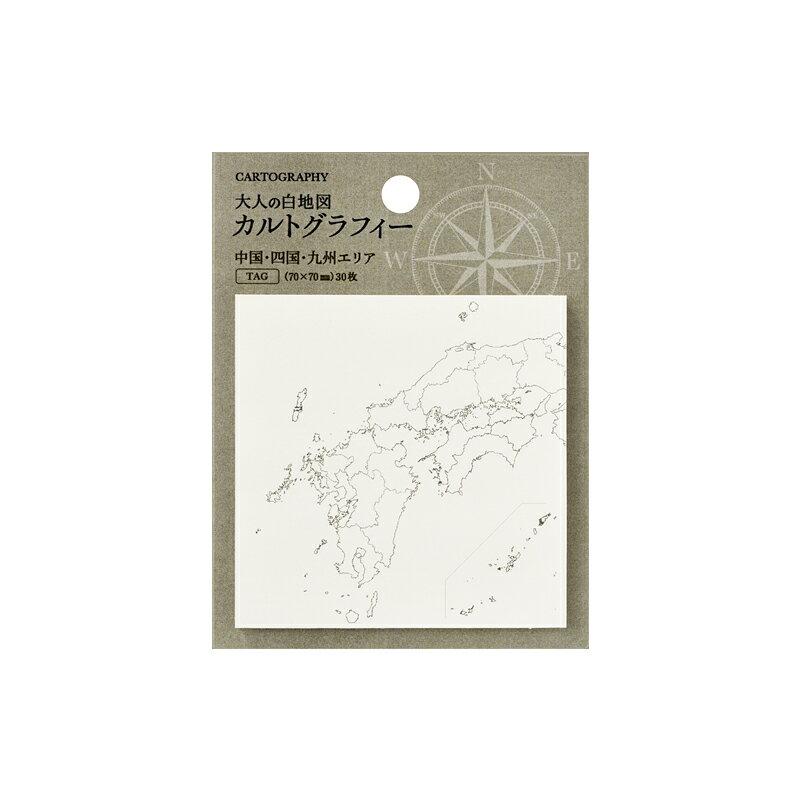 (まとめ買い)マルアイ 大人の白地図 カルトグラフィー タグ ニホン4 中国・四国・九州エリア CG-FSJ4 〔×5〕