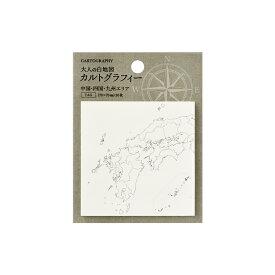 (まとめ買い)マルアイ 大人の白地図 カルトグラフィー タグ ニホン4 中国・四国・九州エリア CG-FSJ4 〔×5〕【北海道・沖縄・離島配送不可】