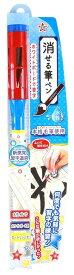 【メール便発送】エポックケミカル ホワイトボードで習字 消せる筆ペン 青 632-1980 【代引不可】