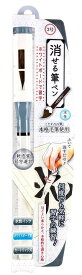 【メール便発送】エポックケミカル ホワイトボードで習字 消せる筆ペン グレ- 634-1980 【代引不可】