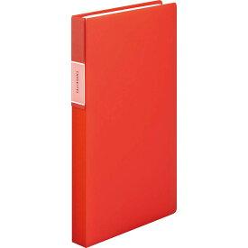 【メール便発送】キングジム フェイバリッツ 名刺ホルダー コンパクトタイプ 120P オレンジ FV22Tオレ 【代引不可】