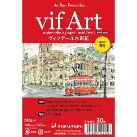 (まとめ買い)マルマン 絵手紙 アートペーパー ポストカードサイズ ヴィフアール水彩紙 荒目 30枚 S142VC 〔5冊セット〕