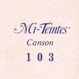 マルマン 色画用紙 キャンソン ミタント ポストカードサイズ 103 ドーンピンク 50枚 POST103P