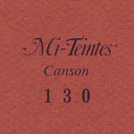 (まとめ買い)マルマン 色画用紙 キャンソン ミタント ポストカードサイズ 130 レッドアース 50枚 POST130P 〔3冊セット〕