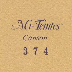 マルマン 色画用紙 キャンソン ミタント ポストカードサイズ 374 ヘンプ 50枚 POST374P