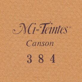 マルマン 色画用紙 キャンソン ミタント ポストカードサイズ 384 バフ 50枚 POST384P
