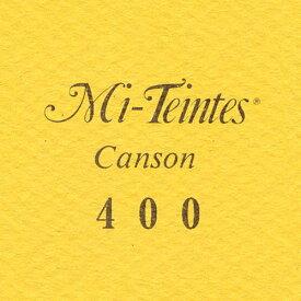 (まとめ買い)マルマン 色画用紙 キャンソン ミタント ポストカードサイズ 400 カナリー 50枚 POST400P 〔3冊セット〕