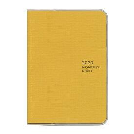 (まとめ買い)ダイゴー 手帳 2020年1月始まり ミル MILL 1ヶ月ブロック 日曜始まり 薄型 SUNNY A6 イエロー E7547 〔5冊セット〕【北海道・沖縄・離島配送不可】