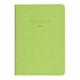 【メール便発送】ダイゴー 手帳 2020年1月始まり ミル MILL マネジメント NEON B6 グリーン E7433 【代引不可】