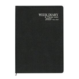 【メール便発送】コレクト 手帳 2021年 ウィークダイアリー 15ヶ月 見開き2週間 B5 糸かがりとじ 差込表紙 D-82