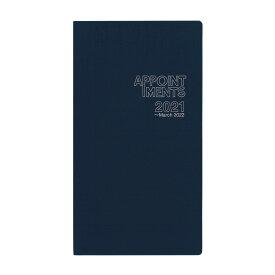 【メール便発送】コレクト 手帳 2021年 アポイントメント 15ヶ月 見開き1ヶ月横罫 紺 D-62-BL
