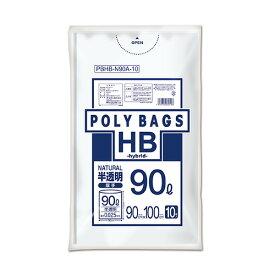 (まとめ買い)オルディ 業務用ポリ袋 ゴミ袋 ポリバッグHB 90L 10枚入 半透明 PBHB-N90A-10 〔×10〕 【北海道・沖縄・離島配送不可】
