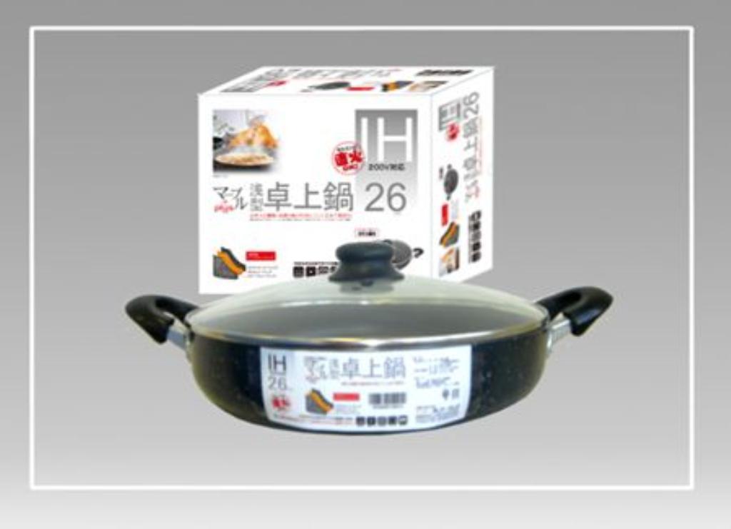 ビックスワロー マーブルPlus(IH対応)浅型卓上鍋26cm 4762