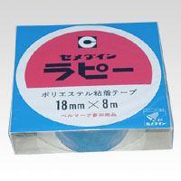 セメダイン ラピーテープ200 銀 18X8 TP-263 00003682