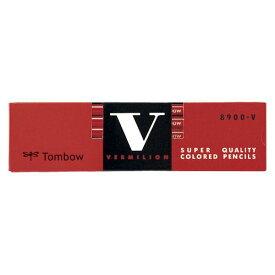 【メール便発送】トンボ鉛筆 赤鉛筆 8900 8900-V 00034840【代引不可】