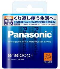パナソニックエネループ単3形2本パックBK-3MCC/200018146【10P04Jul15】