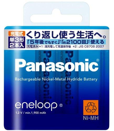 【メール便発送】パナソニック エネループ 単3形 2本パック BK-3MCC/2 00018146【代引不可】