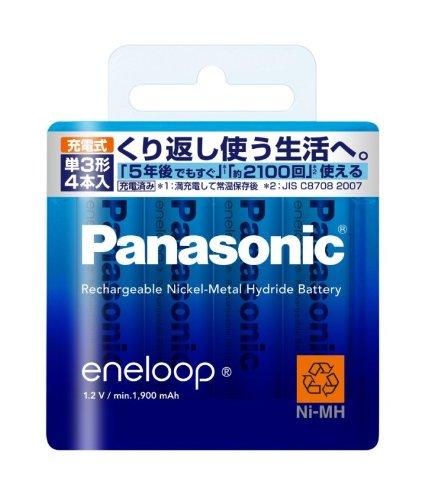 【メール便発送】パナソニック エネループ 単3形 4本パック BK-3MCC/4 00018147【代引不可】