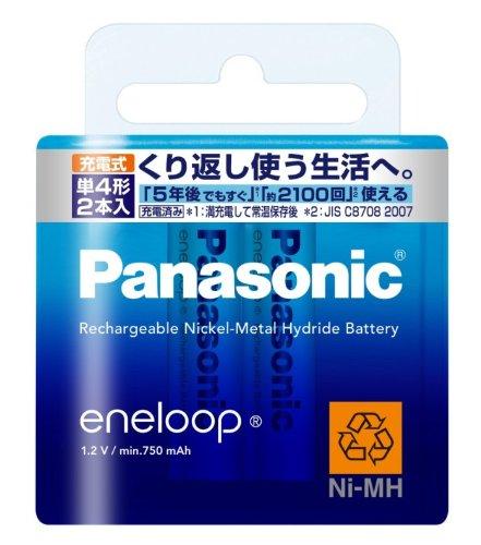 【メール便発送】パナソニック エネループ 単4形 2本パック BK-4MCC/2 00018189【代引不可】