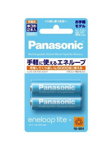 【メール便発送】パナソニック エネループ 単3形 2本パック BK-3LCC/2 00018142【代引不可】