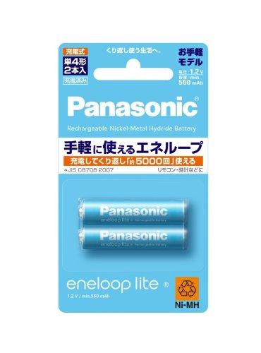 【メール便発送】パナソニック エネループ 単4形 2本パック BK-4LCC/2 00018143【代引不可】
