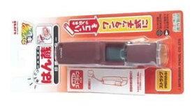 【メール便発送】三菱鉛筆 印鑑ホルダーはん蔵 エンジ HLD502.41 00062138【代引不可】