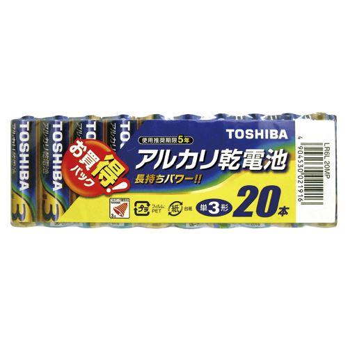 【メール便発送】東芝 アルカリ電池 単三20本パック LR6L20MP 00013141【代引不可】