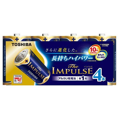 【メール便発送】東芝 アルカリ電池ザ・インパルス 単一4本P LR20HS 4MP 00022256【代引不可】