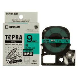 【メール便発送】キングジム PROテープ強粘着タイプ緑/黒文字 SC9GW 00017706【代引不可】