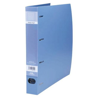 Sexey 锁环文件 A4S 蓝 F-534-10 蓝色 00048752