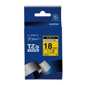 【メール便発送】ブラザー ピータッチテープ18mm黄/黒 TZE-641 00009871【代引不可】