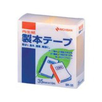 Nichiban bookbinding tape BK-35 yellow 35X10 BK-35-2 yellow 00005750