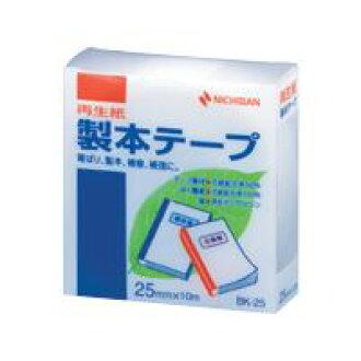 Nichiban bookbinding tape BK-25 white 25X10 BK-25-5 white 00033331