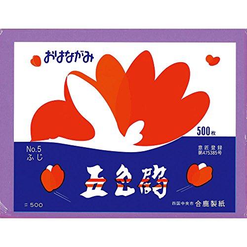 【メール便発送】 合鹿製紙 お花紙 五色鶴 500枚入 ふじ GT500-5 00028817 【代引不可】