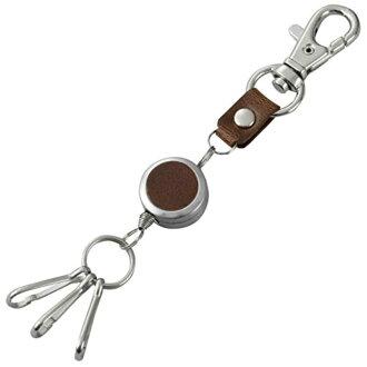 Key ring brown GLK801C 00022162 [bulk buying three set] belonging to RF Lille