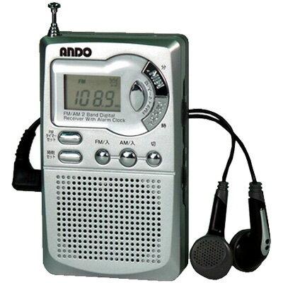 ANDO デジタル通勤ラジオ AR2-320